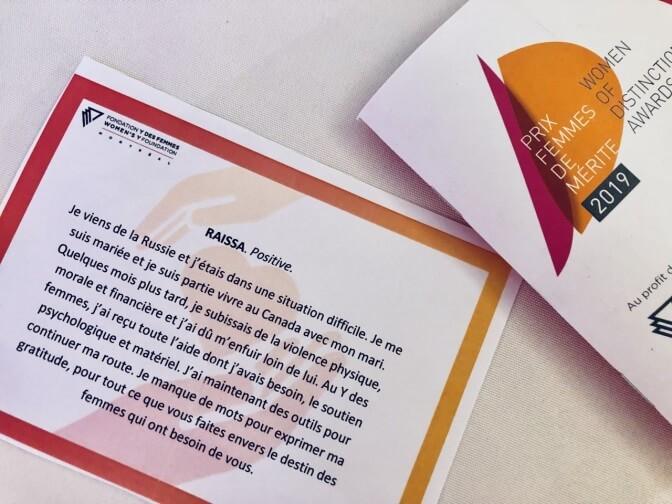 Tout au long de l'événement, les invités, panélistes et animateurs ont découvert des histoires de participantes du Y des femmes de Montréal